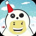 Frosty the Snowman Jump